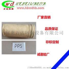 除尘布袋PPS除尘布袋厂家直销可定制