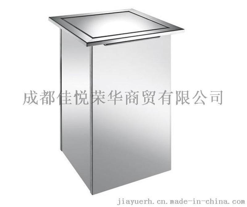 嵌入式垃圾桶 方形高檔桌面垃圾桶 不鏽鋼檯面清潔桶