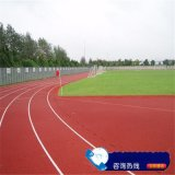 圖木舒克市戶外運動場地奧博體育器材 塑膠跑道廠家