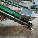 加工鋁型材皮帶機技術成熟耐高溫 日用化工輸送機