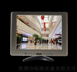 哈咪10.4寸H106图像可翻转液晶显示器厂家直销