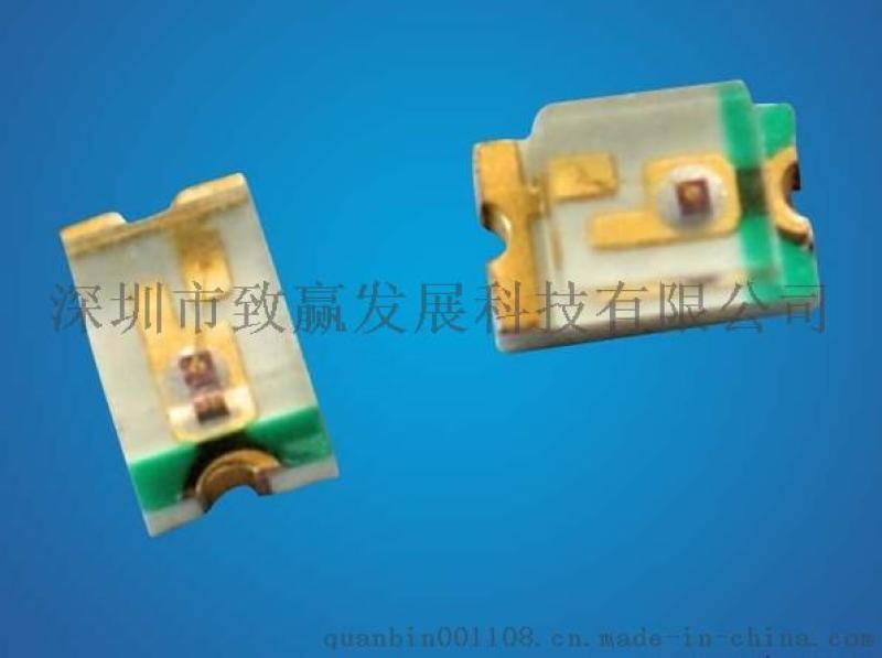 深圳廠家批發LED貼片發光二極管0805翠綠700-800MCD