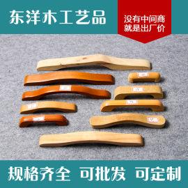 木制拉手 橡胶木桥型暗抽木把手 衣柜抽屉木拉手定制