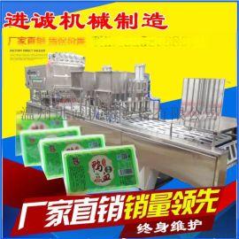 厂家直销全自动鸭血灌装封口机 大型鸭血生产线