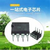 DK112東科電源管理IC 12W小功率驅動芯片