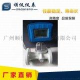 供應深圳燃氣流量計、深圳渦輪流量計