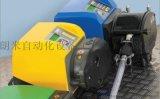 620RE泵头直连型工业用蠕动泵