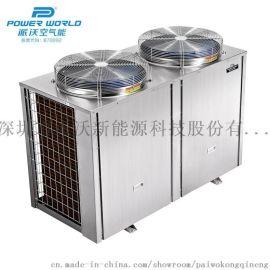 空气能高温热水器-工业节能恒温加热设备