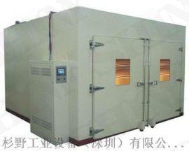 中山佛山珠海江门非标定制步入式恒温恒湿试验室