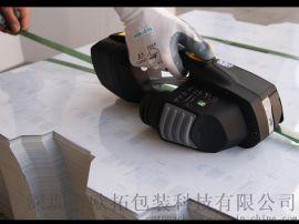 ZP97A高拉力打包机 强力打包机