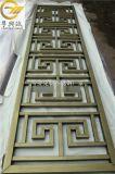 青古铜不锈钢屏风隔断花格 来图定制不锈钢隔断