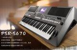 雅馬哈電子琴PSR-S670 3500元