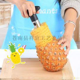 厂家直销厨房家用挖水果分割器多功能不锈钢削器