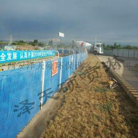 渭南工地围挡喷淋喷头间距是多少