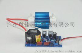 厂家直销小型臭氧发生器 消毒杀菌臭氧发生器配件