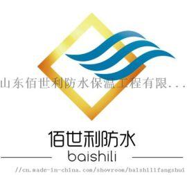 锦州高分子自粘胶膜防水卷材锦州**防水透气膜
