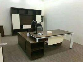 班台班椅老板桌办公桌