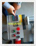 电线电缆漆包线收线机 全自动收线机 密排线材收卷机
