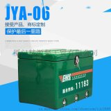 玻璃鋼製品鎖具食品外送箱(JYA-06)