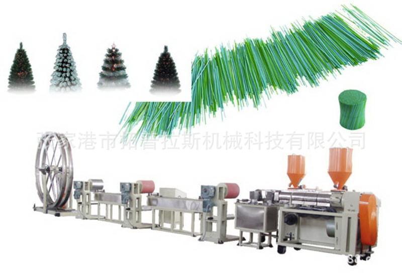 塑料松針生產線 聖誕樹松針生產線
