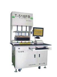 ICT在线测试仪设备