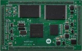 ARM核心板定制开发