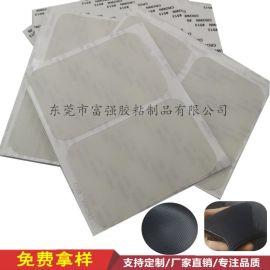 折叠支架防滑垫 网格硅胶垫 桌面手机支架硅胶垫