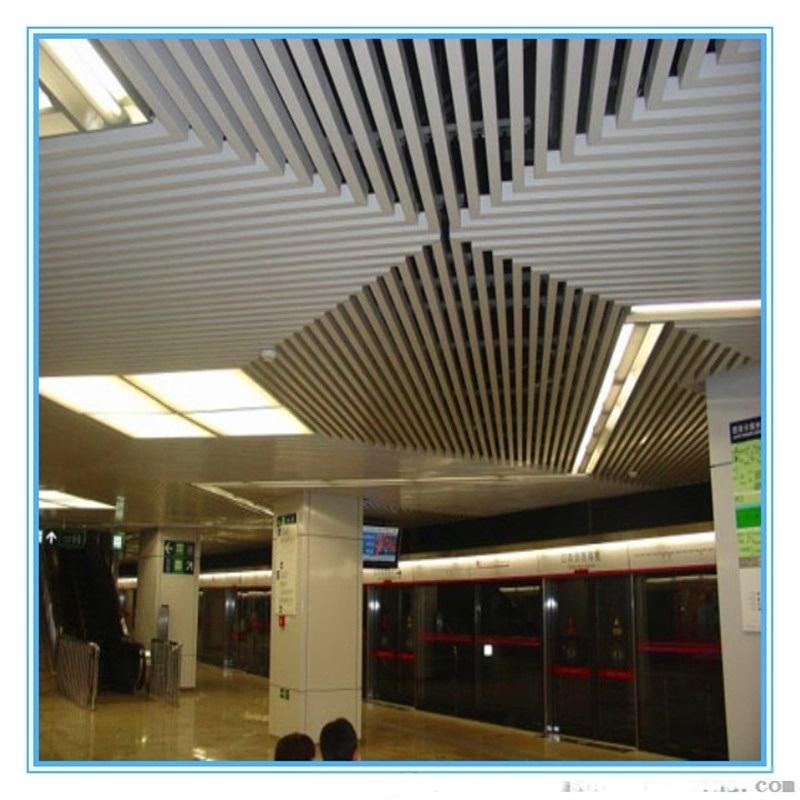 折弯铝方通 波浪造型铝方通 铝方通吊顶厂家