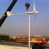 晟成供应尺寸灵活可选的低风速小型风力发电机