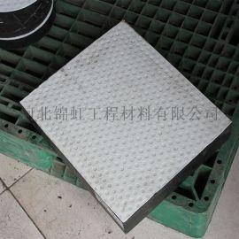 公路桥梁矩形板式橡胶支座GJZ200*300*42
