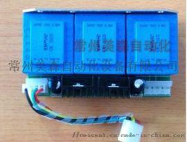 POWER2.1电源模块