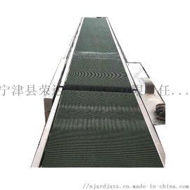belt conveyor 皮带输送升降机