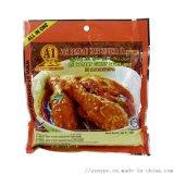 馬來西亞進口A1肉類咖喱醬 美味咖喱雞230g