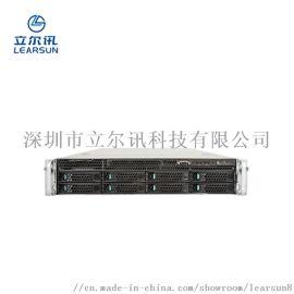 LR2082-2G横向扩展2U机架服务器
