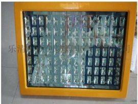 150w免维护LED防爆灯高效防爆LED灯