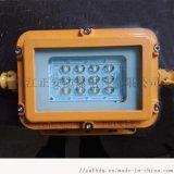 DGS30/50/127L矿用隔爆型LED巷道灯
