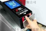 景区二维扫描扫码检票机自助售票机