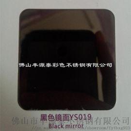 供应不锈钢黑钛镜面板