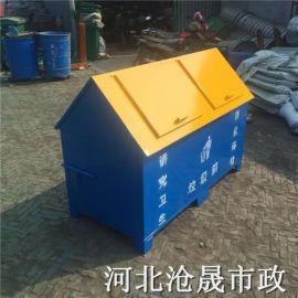 张家口铁皮垃圾桶哪里卖