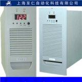 銷售維修直流屏FL22010-2充電模組