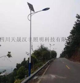 四川成都太阳能路灯庭院灯厂家直销