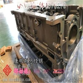 山东德龙自卸车ISM340E缸体4060394