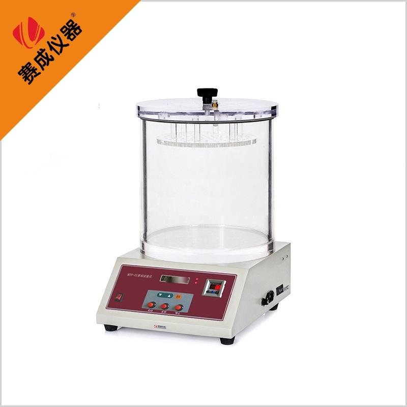 真空密封检漏仪 化妆品瓶气密性检漏仪MFY-01