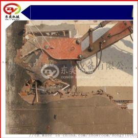 挖机配件液压粉碎钳 破拆钳 东奕机械