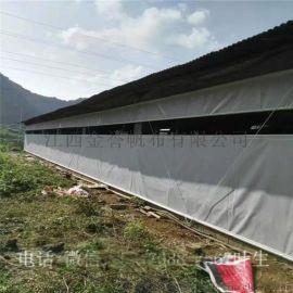 定做升降遮阳布 养殖场遮阳帘 生产厂家定做加工