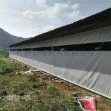 定做升降遮陽布 養殖場遮陽簾 生產廠家定做加工