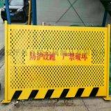 北京施工防护栏-现场临边安全防护栏-基坑护栏网