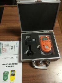 KP810/KP826便携式气体检测报警仪