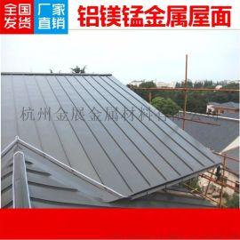 广州深圳钛锌板金属屋面板430型400型
