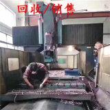 回收二手大型数控龙门铣型号数控铣床数控加工中心
